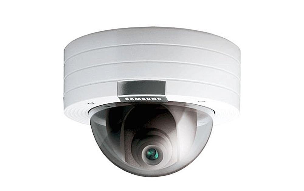 Videonovērošanas kamera